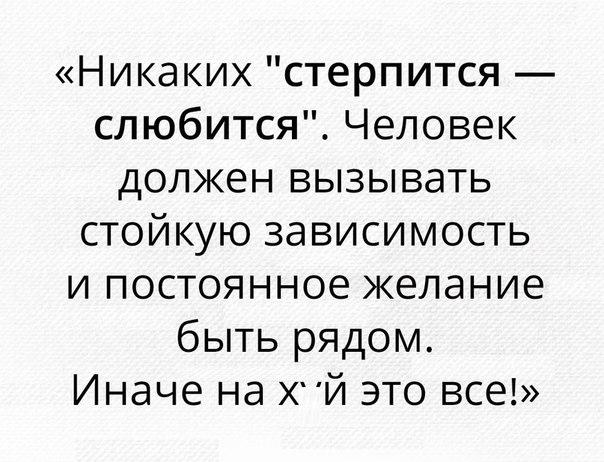 Фото №456252867 со страницы Анастасии Пеструиловой