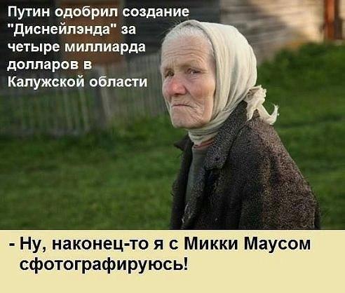 https://pp.userapi.com/c840138/v840138823/59fc/rno3CfMaMvc.jpg