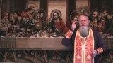 Русский православный поп.
