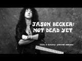 Jason Becker - Not Dead Yet (RUS Дмитрий Пименов)