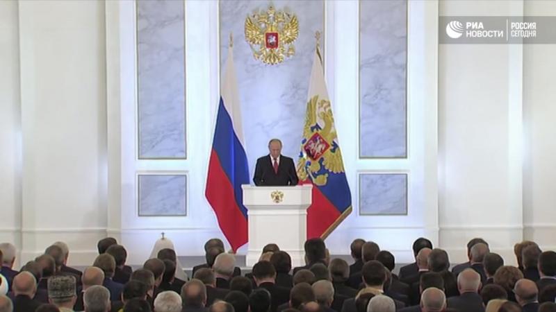 В.В Путин о несправедливости 01.12.2016