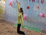 День учителя, 2017. Танец. Танцует Анастасия.