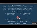 V Командный Чемпионат по Kunio kun no Nekketsu Soccer League Aeris JAMLIGHT vs Focus Romix