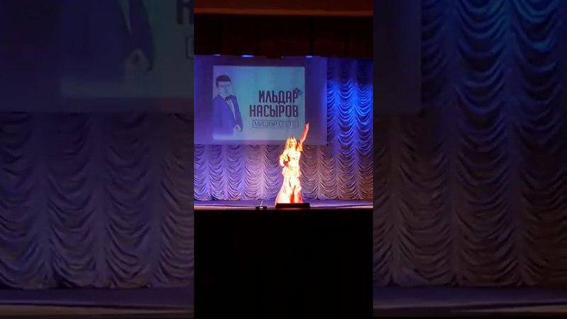 DALILA Концерт ИЛЬДАРА НАСЫРОВА 24 марта 2018