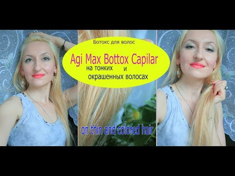 Ботекс Agi Max Bottox Capilar, как я делала дома, мой отзыв/my feedback Agi Max Bottox for hair
