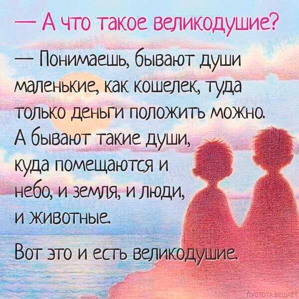 Фото №456239606 со страницы Арины Логвиновой