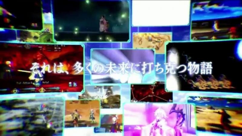 Fate GO, Cosmos in the Lostbelt — Рекламный ролик