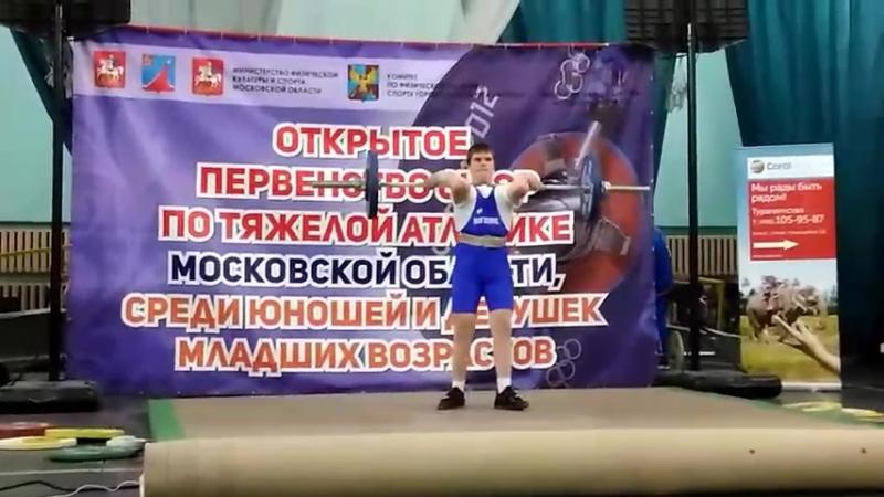 Зраков Данила(2003). Толчок 70 73 78.