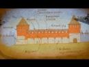 История строительства Кремля (оружейный музей, проекция)