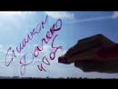 Рома Зверь анонсирует показ фильма Здорово и вечно