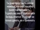Женщина-идеальное Господнее творение!)
