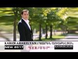 KAREN ARAKELYAN - SER