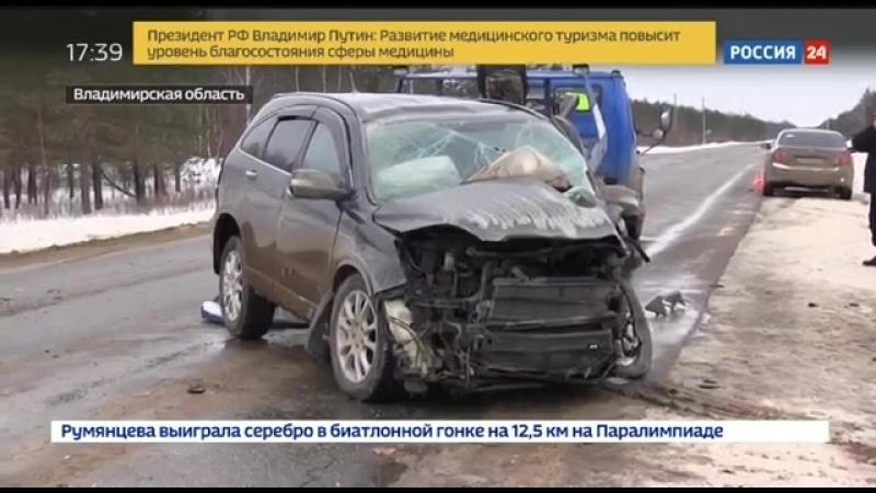 Музыканты из группы Пикник, попали в ДТП под г Гусь-Хрустальный
