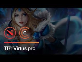 Virtus.pro vs LGD