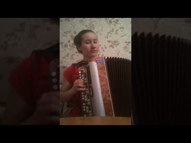 Пою КАТЮШУ под баян