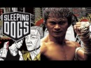 Tony Jaa Tribute Sleeping Dogs Incl. Slow Mo 60FPS