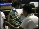 2008 Индонезия 04 Батик