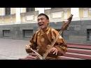 21 06 2015 Гость Арбата Великолепный исполнитель народной восточной традиции Тувинец Белек