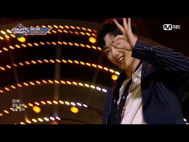 Super Junior Black Suit - 이혁재 감아 감아 눈을 감아 모음 (Hyukjae Close your eyes compilation)