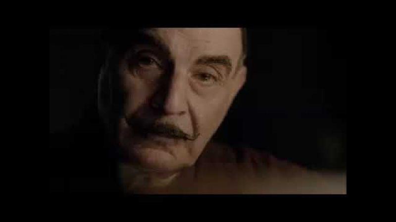 Занавес: Последнее дело Пуаро.АУДИОКНИГА.Агата Кристи.