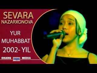SEVARA NAZARKHANOVA Из старенького. 2002год.
