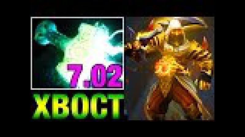 XBOCT Juggernaut - New Meta 7.02 Mjollnir on Juggernaut? - Dota 2