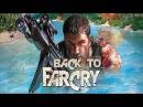 ⛬Прохождение Far Cry | Ностальгируем | Серия третья⛬ (Играем и общаемся)