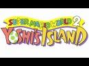 Flower Garden (Beta Mix) - Yoshi's Island
