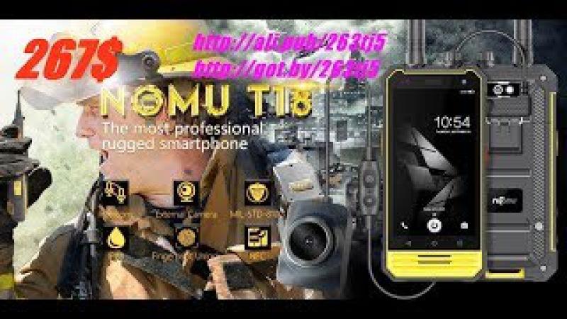 NOMU T18, IP68, рация, Android 7.0, 4 ядра, 3 ГБ ОЗУ, 32 ГБ HDD, 8MP, 5200 мАч, 2018
