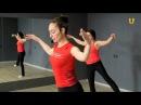 Заряд бодрости 63. Пор де бра - фитнес-класс с элементами хореографии