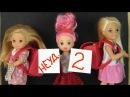 Крепкая Дружба Мультик Барби Про Школу Школа с Куклами для девочек