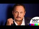 Заслуженный артист России певец Стас Михайлов проголосовал в Истре