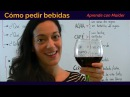 Free Spanish Lessons - How to order drinks (Cómo pedir bebidas) 09