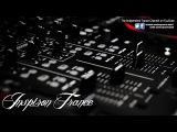 Sander van Doorn pres. Purple Haze feat. Colin Janz - Timezone
