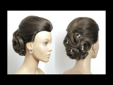 Bridal Wedding Updo. Hairstyle For Long Hair Tutorial