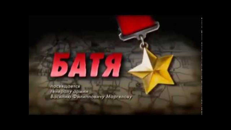 Десантный батя (5 серия) - все серии военного сериала Десантный батя.