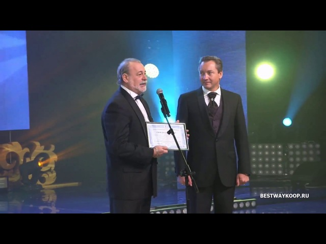 Вручение Свидетельства Торгово-Промышленной Палаты РФ