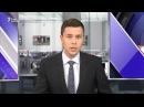 Россия ответила на канадский акт Магнитского / Новости