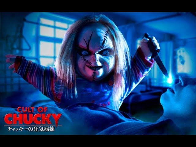Культ Чаки (Cult of Chucky ,2017)