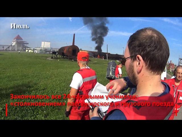 Гродненский Отряд Быстрого Реагирования 2017
