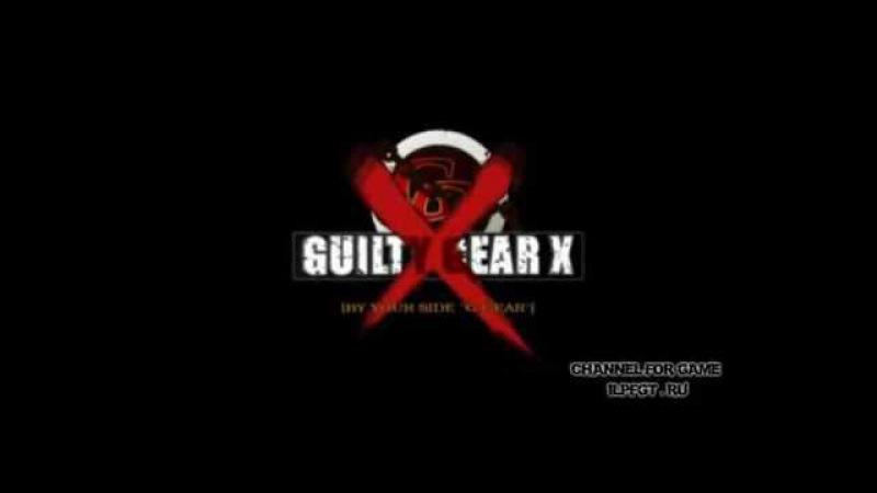 Мой первый клип на игру Guilty Gear X