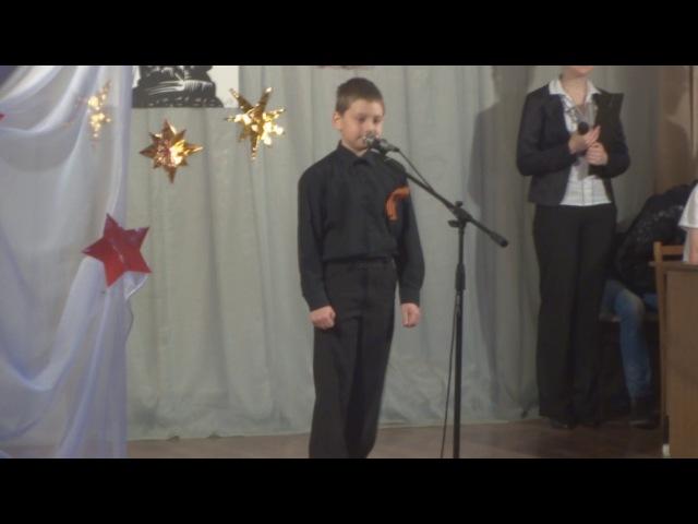 Патриотическая песня Уральская сталь!