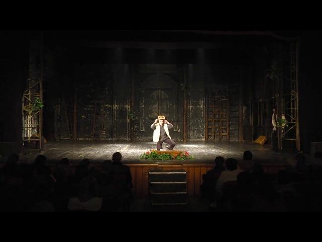 Вильям Шекспир Как вам это понравится William Shakespeare As you like it OSTRP
