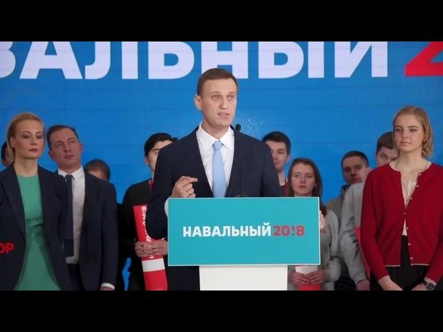 Путин реагирует на заявление Навального о стороне правды