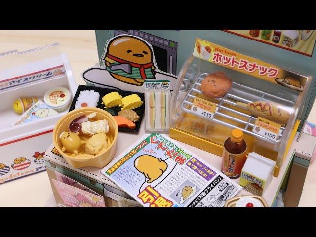 Gudetama Convenience Store ~ ぐでたま 24hコンビニ リーメント