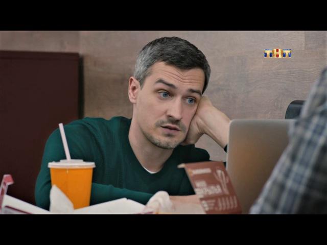 Улица, 1 сезон, 9 серия (12.10.2017)