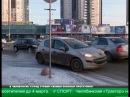 Поворот на заправку ценой в пять тысяч рублей появился в Челябинске