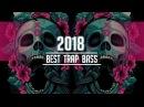 Best Trap Twerk Mix 2018 💊 Hip Hop Bass Bossted 💊 Rap RnB Music Mix