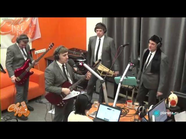 Группа «ГРОМЫКА» в программе «Живые» на «Своём Радио» (17.03.2016)