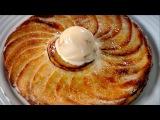 Яблочный тарт с карамелью и мороженым